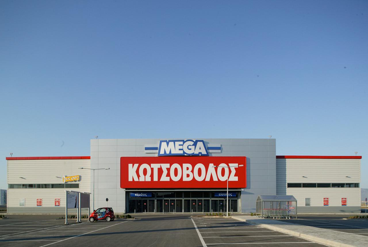 Megastore Kotsovolos  933e2cb77fb