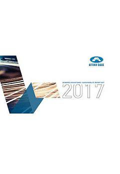 <p><strong>ΑΤΤΙΚΗ ΟΔΟΣ</strong><br /> Απολογισμός Αειφόρου Ανάπτυξης 2017</p>